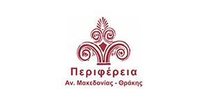 perifereia_anatolikis_makedonias_kai_thrakis