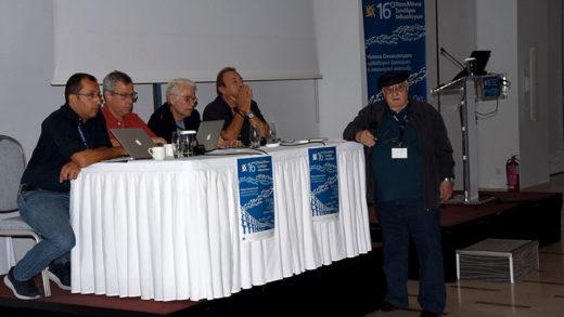 Πανελλήνιο Συνέδριο Ιχθυολόγων